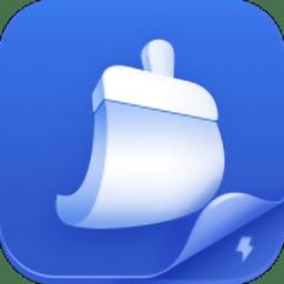 一键清理王app