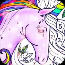梦幻填色花园官方版v1.2 安卓版