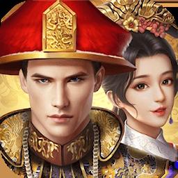 成为皇帝游戏(BeTheKing)v2.7.06021095 安卓版