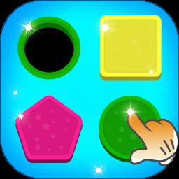 儿童画画形状大全手游v1.8 安卓版