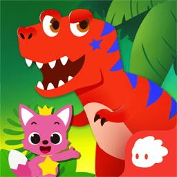碰碰狐恐龙王国最新版v2.1 安卓版