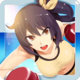 拳击天使单机版(boxing angel)