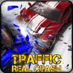 真实车祸模拟器单机版