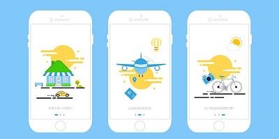 旅行计划app