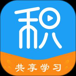 积土学吧app