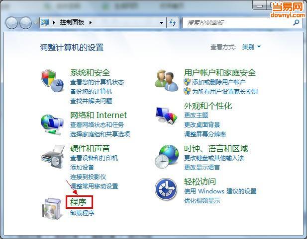 在win7下安装iis分为两个操作步骤,第一步是安装iis服务,第二步是配置