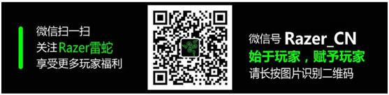 雷蛇2016校园行 重庆站蓄势待发