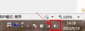 win7耳机没声音怎么办?/怎么设置?(耳机麦克风没声音)