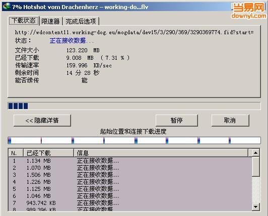 Jw player - Yahoo!知恵袋