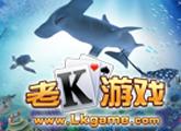 老k游戏大厅(老k游戏)