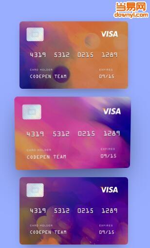 3D信用卡动画(CSS3)