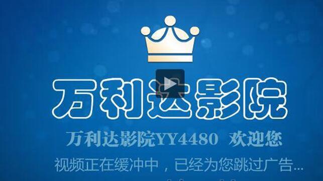 6090新视觉影院_yy4080新视觉影院app