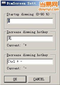 DimScreen(屏幕亮度调节软件)