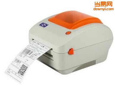 爱宝a12090打印机