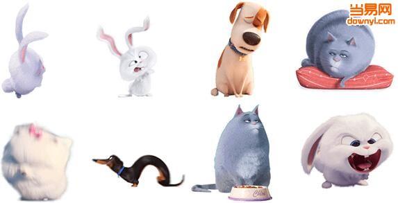 爱宠大机密表情包,表情有小兔子回头,小兔子裂嘴,狗叹气,猫爬到枕头上图片