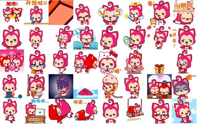 阿狸和桃子qq表情包图片