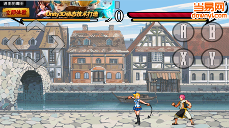 动漫格斗AnimeFight v1.2.11 安卓版 1