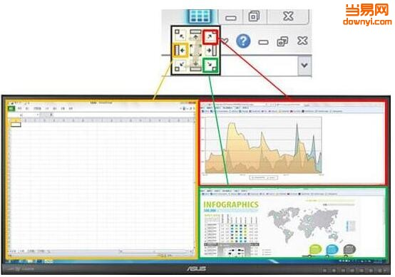 ASUS MultiFrame(华硕显示器分屏软件)