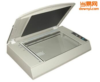 Avision虹光FB2080E扫描仪驱动