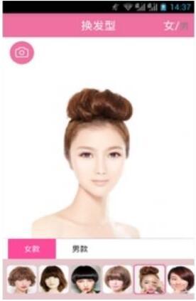 换发型的app-百变发型相机