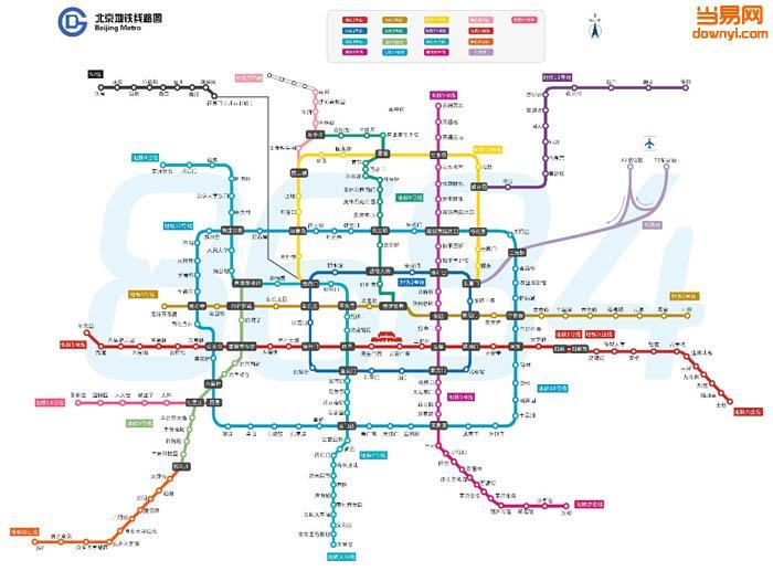 北京地铁运营线路图 高清版免费下载