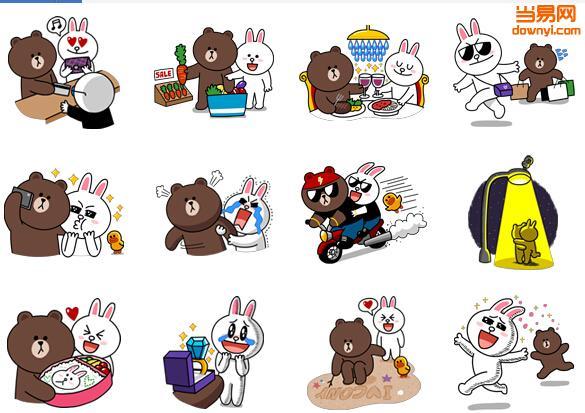 布朗熊和可妮兔微信QQ表情表情分离永不包图片