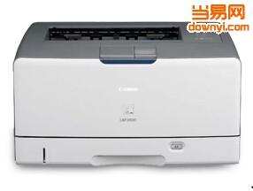 佳能Canon LBP 3950打印机驱动