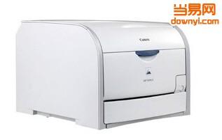 canon lbp7200cd打印机