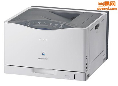 canon lbp9100cdn打印机