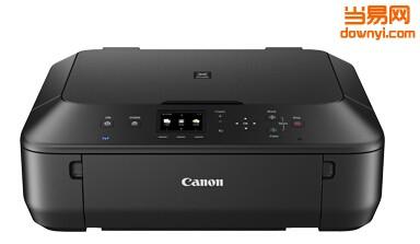Canon Pixma MG5580打印机