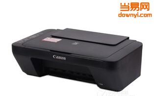 Canon PIXMA MG2580S打印机