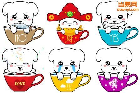 茶杯狗茶米表情包