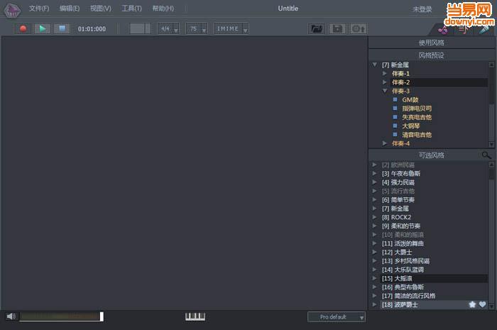 唱作魔方专业版 v3.1.2.0608 官方版 0