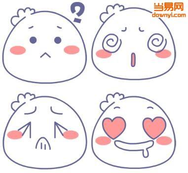 陈小包颜表情包图片