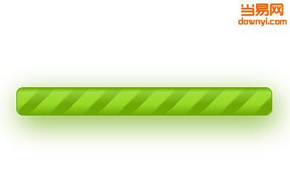 带条纹绿色进度条css3代码