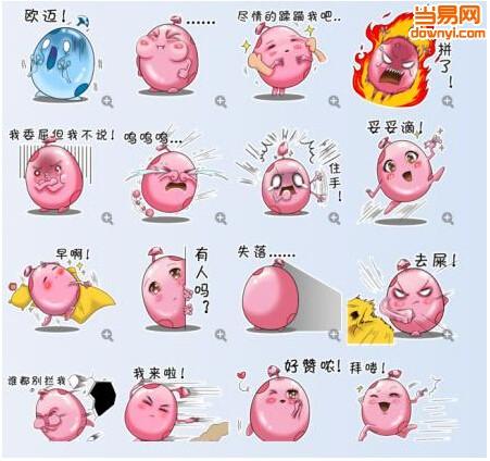 蛋星人qq表情下载-当易网越减越肥的搞笑图图片
