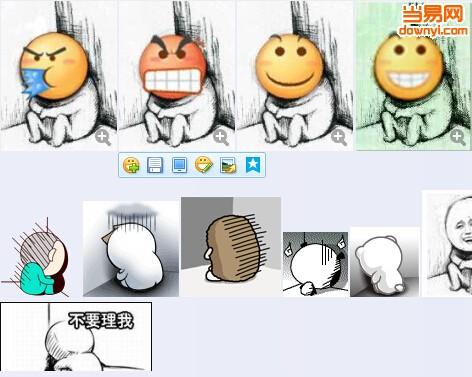 蹲墙角的表情包使用方法