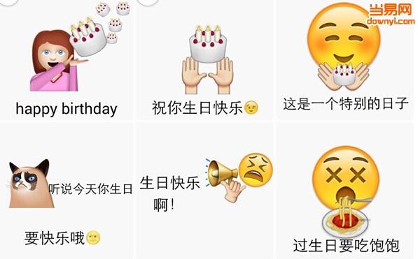 emoji表情复制1兰陵表情包搞笑王图片