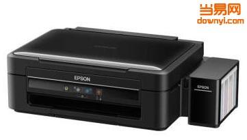 爱普生(EPSON)L380 墨仓式 打印机一体机