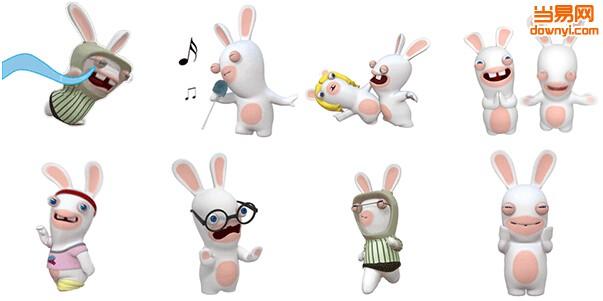 3d小兔子表情,表情有:挥泪狂跑,唱歌,亲,拍手说话,跳舞,拒绝,蹑手蹑脚图片