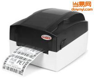 Godex EZ1105条码打印机