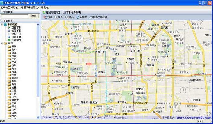 水经注谷歌电子地图下载器