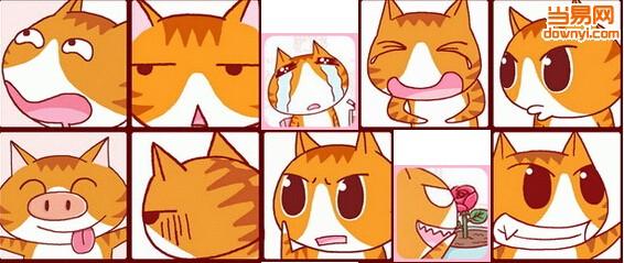 可爱捂嘴笑卡通表情