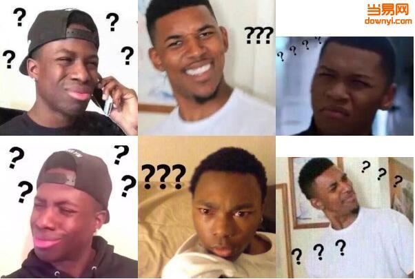 黑人问号表情包图片
