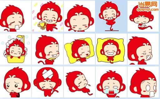 红猴子表情包,可爱而又搞怪的红色小猴子,表情有:窘,奖杯,汗,晃动,困