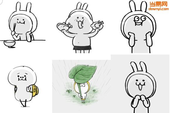 后田花子 后田花子qq表情包,表情有:手绘的卡通小人,表情有:毛毛虫,扇图片