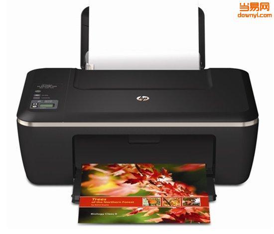 Canon ir 2420l printer