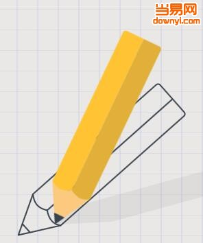 绘制画笔跳转动画(CSS3)