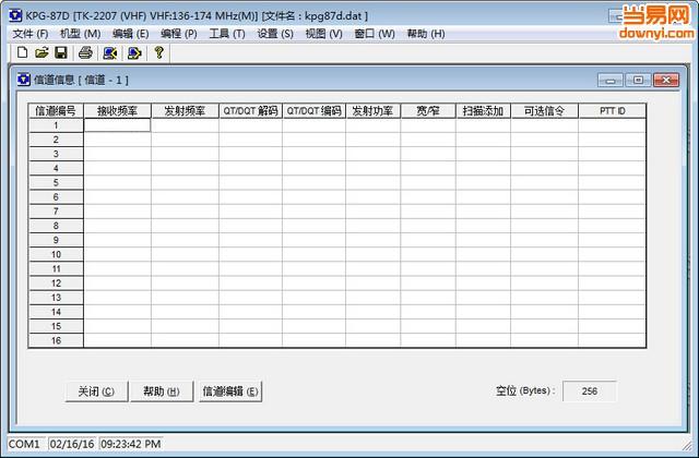 建伍tk3207写频软件适用于建伍TK-2207/2202/2206/3207/3202/3206对讲机,您可以使用建伍tk3207写频软件对 TK-2207/3207 对讲机进行编程。 建议您首先使用本软件输入所有必要的编程数据,并将这些数据保存到电脑中。完成编程数据之后,使用所存储的数据对对讲机进行编程。如果需要,可以打印出编程数据。您还可以读取对讲机数据并在电脑上进行修改。 安装注意事项:请使用kpg87d_v100文件夹里的Setup.