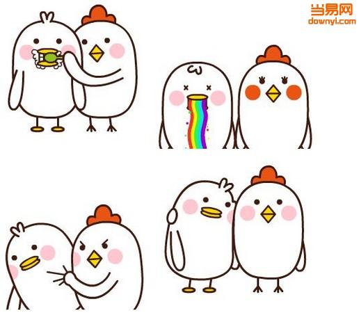 鸡大白&鸭小白2微信表情包图片